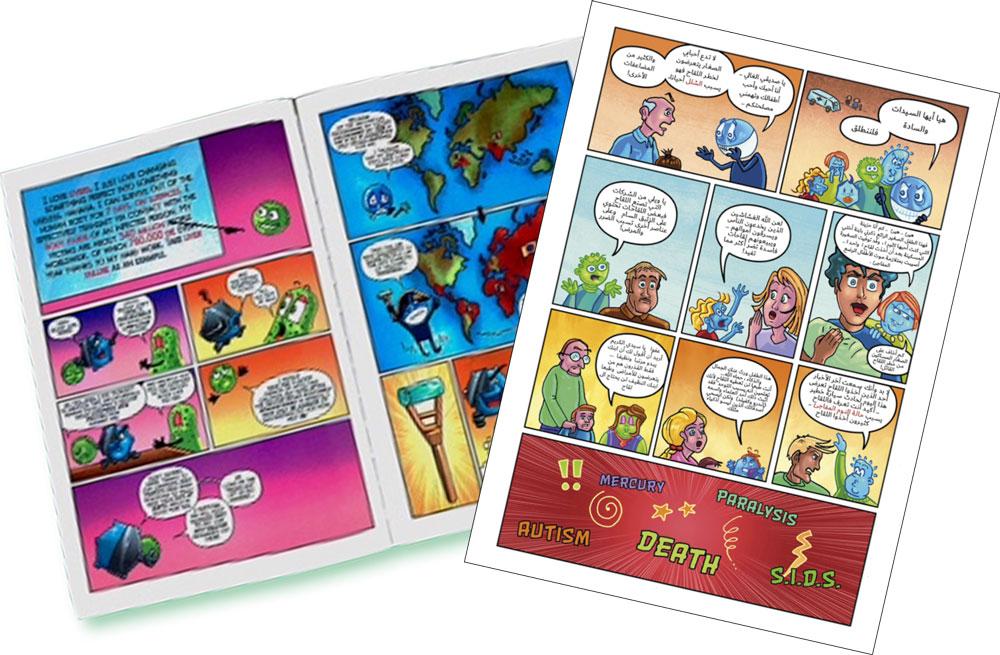 Cimaza comics